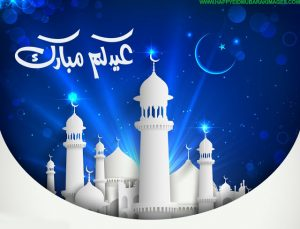 Eid Mubarak Images 2019 –  Eid Ul/Al Fitr Wallpapers, Photos, Pics & Pictures Download