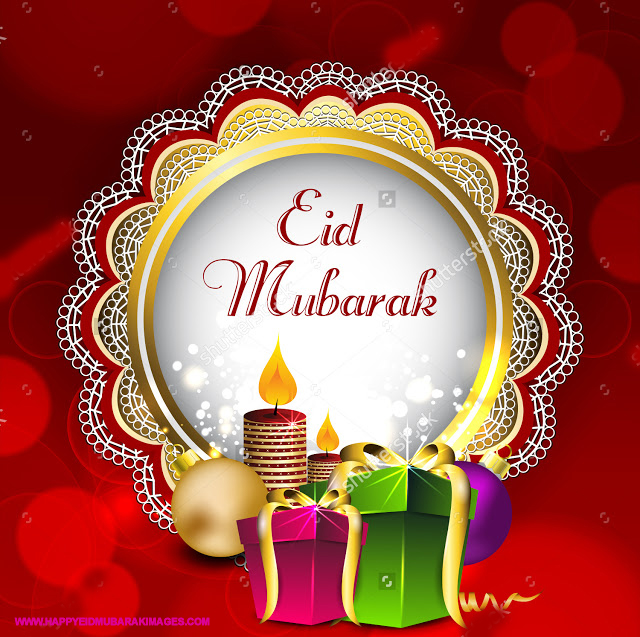 Eid mubarak wishes greetings gift cards 2019 eid al fitr eid eid card m4hsunfo