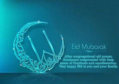 Top Adha Messages English Eid Al-Fitr Greeting - Eid-Mubarak-2016-Messages-wishes-free-text2-1-e1473326326603  Snapshot_873947 .jpg