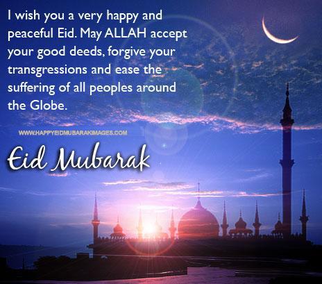 Good Official Eid Al-Fitr Greeting - Eid-Mubarak-Images-1  Snapshot_418812 .jpg