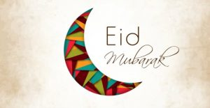 Eid-Ul-Fitr 2018: Best Quotes, Inspirational Eid Messages, Significance, Quotes To Send Your Beloved Ones On This Eid 2018