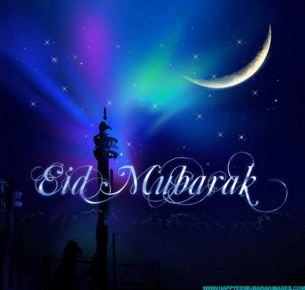 Best Eid Mubarak Eid Al-Fitr 2018 - Eid-Photos-2016-e1473326663753  Best Photo Reference_98369 .jpg