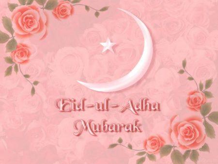 Eid Al Adha Mubarak 2016