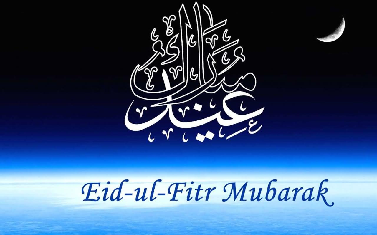 Eid ul fitr 2019 best quotes inspirational eid messages eid wishes images m4hsunfo