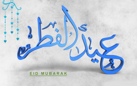 Eid Ul Adha Mubarak Wallpapers 2018 Eid Pics 2018 Download For