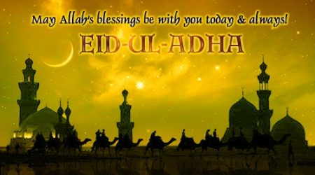 Eid Al Adha Wallpaper 2016