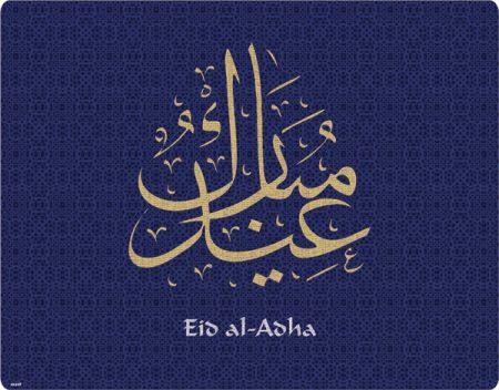 Beautiful 2018 Kuwait Eid Al-Fitr Greeting - Eid-al-Adha-e1473326253735  Snapshot_52137 .jpg