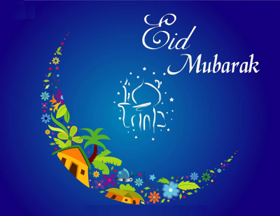 Must see 2nd Eid Al-Fitr 2018 - Eid-al-Adha-wallpapers-wishes-cards-greeting-2015-e1473326262146  Gallery_612197 .png