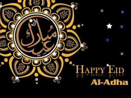 Eid Al Adha Mubarak Images 2016  Happy 2017