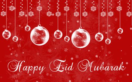 Bakri Eid Mubarak Pictures 2016