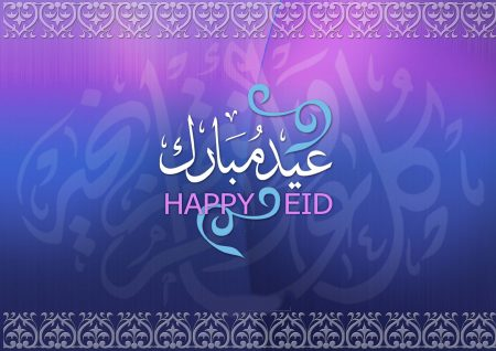 eid ul adha 2016 wallpapers