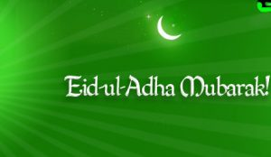 Eid Al Adha FB DP