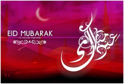 EId Al Azha Wallpapers