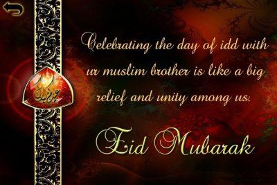 eid ul azha 2016