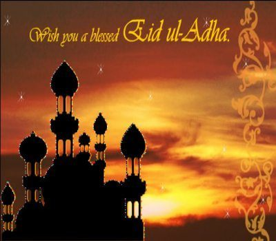 Eid Al Azha Wallpapers 2016