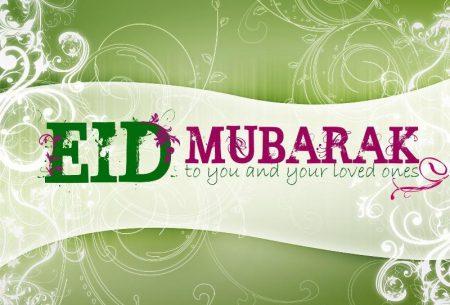 Eid Images HQ
