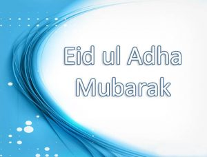 Eid Ul Adha Messages 2018 – Eid Mubarak SMS 2018 Collection Download WhatsApp
