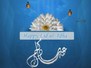 Eid Al Adha Mubarak Images 2018 – Eid Mubarak 2018 Images Download