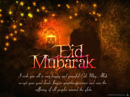 Eid Ul Adha Wishes Wallpapers