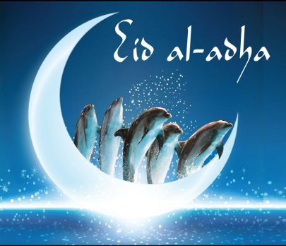 Eid Ul Adha Wallpapers With Quotes