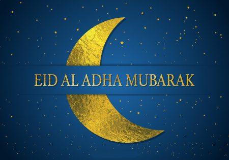 Eid Ul Zuha Images 2016