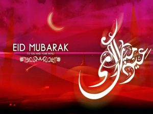 Eid Al Adha Mubarak SMS 2016 – Eid Messages 2016