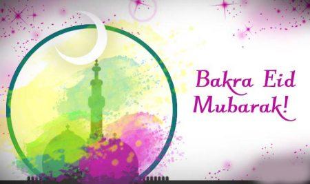 Bakri Eid Images 2016